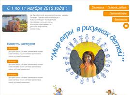 Медиасфера продвижение сайта конкурс дизайна сайта интересует раскрутка сайтов хороший звоните солу